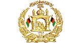 Ministère de la Santé Publique du gouvernement afghan
