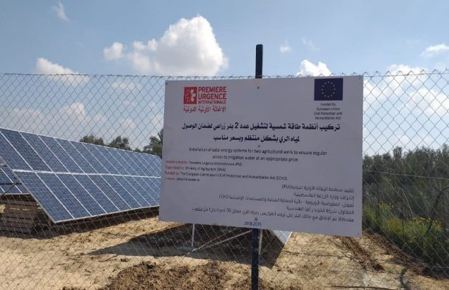 solar panels Gaza - feb 2019 - PUI