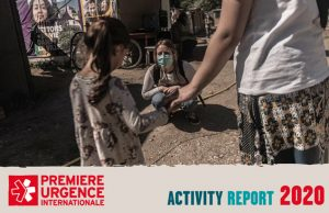 Activity Report of 2020